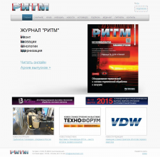 """Онлайн-журнал """"РИТМ"""""""