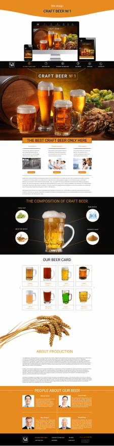 "Site design ""CRAFT BEER №1"""