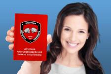 Логотип и брендинг федерации спорта