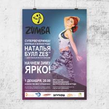 Постер для Zumba (Зеленоград)