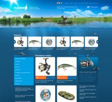 Сайт компании Рыболов