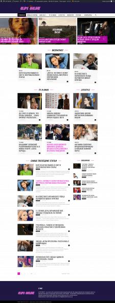 Новостной портал, шоу-биз, клипы
