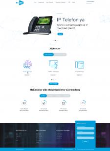 Сайт провайдера