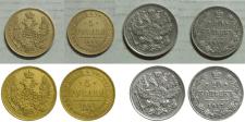 Обработка монет для интернет аукциона