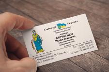 Визитка для адвоката