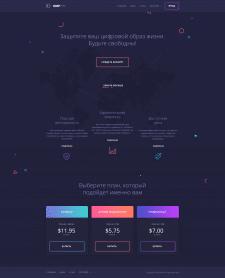 Landing Page : DeepVPN
