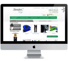 Skrepka.kh.ua - интернет магазин товаров для офиса