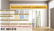 Дизайн флаеров
