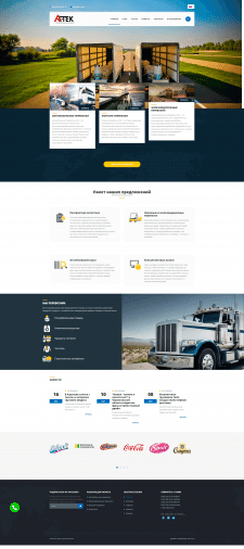 Корпоративный сайт логистической компании A-TEK