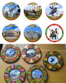 макеты для печати на тарелках и магнитах