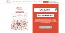 Настройка Google ADS для Тренингов в Киеве