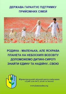 Дизайн плаката (poster design)