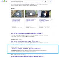 ТОП 7 Google благодаря SEO продвижению сайта
