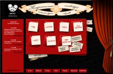 Сайт Института Гештальт Терапии и Искусства