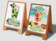 Несколько плакатов