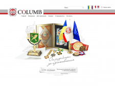 """Сайт каталог """"СП Колумб"""""""