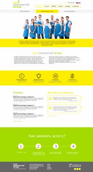 Сайт для польской клининговой компании