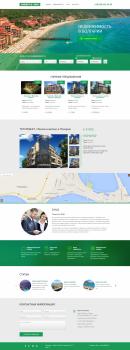 Landing Page для Агенства недвижимости из Болгарии