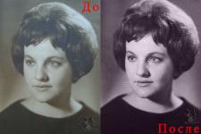 Реставрація та ретуш старої фотокартки.