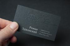 визитка (визуализация)