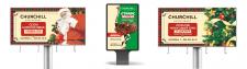 Дизайн наружной рекламы для ресторана