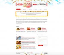 Сайт хлебо-булочной компании