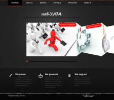 Разработка сайта. Веб-студия