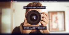 Сайт-каталог фотографа с возможностью брони услуг