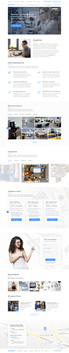 UI/UX Landing Page for Coworking in Moscow