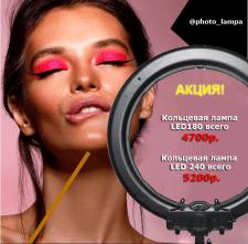 Креатив для рекламы в инстаграм