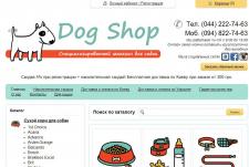 Адаптация табличного сайта dog.com.ua