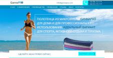 gannapro.com