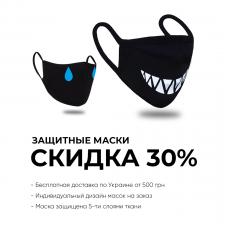 Креативы для рекламы Inst #маски