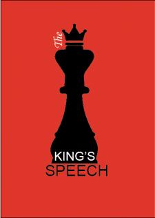 Альтернативный постер к фильму