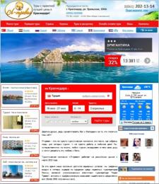 Верстка сайта туристической компании