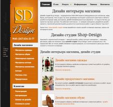 Сайт дизайн-студии Shop-Design
