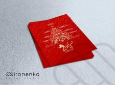 Новогодняя открыточка
