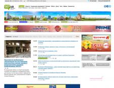 Городские порталы компании CitySites