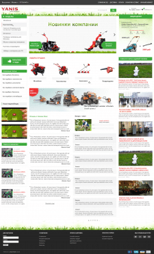 Дизайн интернет-магазина YANIS(садовая техника)