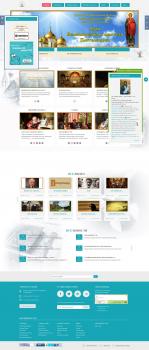 Разработка сайта для Православного храма
