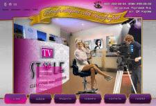 """Сайт салона красоты """"TV Style"""""""