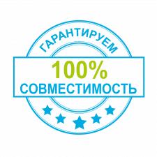 Иконка для интернет сайта
