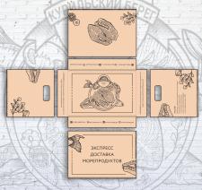 Коробка с логотипом магазина