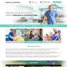 Сайт-визитка для Михаила Сарапулова