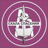 лого церковь