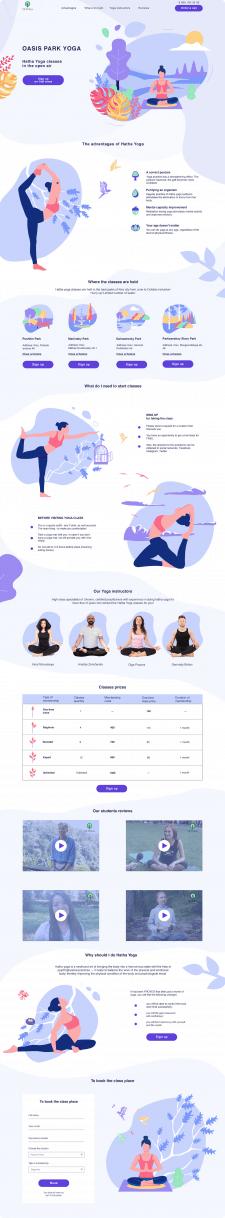 Landing page для студии йоги OP YOGA
