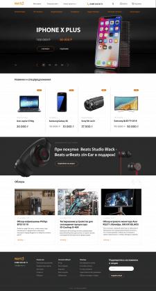 Online store (Кейс)