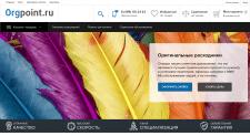Создание сайта под ключ Simpla Orgpoint.ru