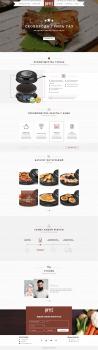 Веб-дизайн Landing page - RIFFEL