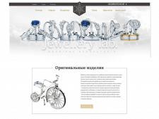 Создание сайта ювелирной фирмы Morgan